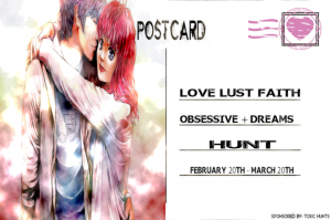 love lust hunt feb 2015 logo